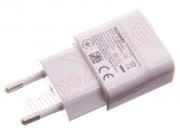 hw-050100e01-charger-with-micro-usb-cable-for-huawei-5v-1a