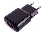 black-ks15004r-charger-with-usb-connector-100-240v-50-60hz-0-35a