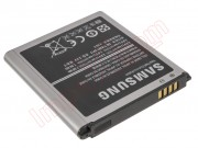 eb-l1l7llu-battery-for-samsung-devices
